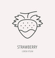 simple logo template strawberry vector image vector image