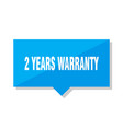 2 years warranty price tag vector image vector image
