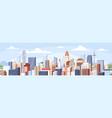panoramic view modern buildings skyscrapers vector image vector image