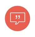 Speech bubble thin line icon vector image