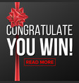 you win poster festive sign surprise vector image vector image
