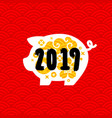 chinese new year pig with golden design elements vector image