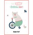 Cute Funny Bear vector image