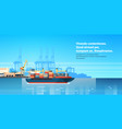 industrial sea port cargo logistics container vector image vector image
