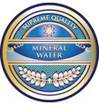 mineral water gold label vector image vector image