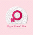 happy womens day with pink pattern background and vector image