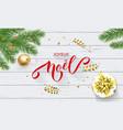 joyeux noel french merry christmas holiday golden vector image vector image
