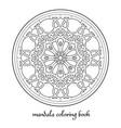 mandala adult coloring book circular vector image vector image