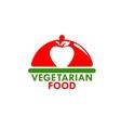Vegetarian food icon vector image