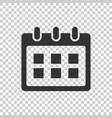 calendar icon reminder agenda sign business vector image vector image