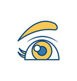 beautiful eye cartoon vector image
