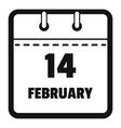 calendar fourteenth february icon simple black vector image