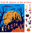 find hidden objects halloween game location fun vector image vector image