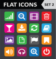 Universal Colorful Flat Icons Set 2 vector image vector image