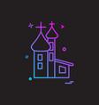 church christian holy cross icon design vector image vector image