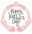mother day style greeting day vector image