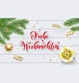 frohe weihnachten german merry christmas golden vector image vector image