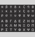 greek alphabet set vector image vector image