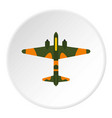 military plane icon circle vector image vector image