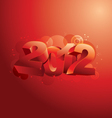new year vector image vector image