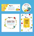 set greeting cards and banners for rosh hashanah vector image vector image