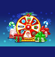 cartoon christmas lucky roulette spinning fortune vector image vector image