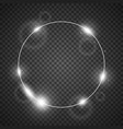 circle of light white color vector image