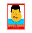 employee month best worker portrait in frame vector image vector image