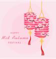 happy mid autumn festival sakura lantern backgroun vector image vector image
