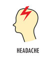 headache logo or icon template vector image vector image