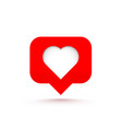 icon heart like social network white background vector image vector image