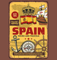 spain travel nautical seafaring and discovering vector image vector image