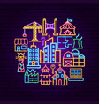 building city neon concept vector image