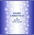 christmas congratulatory card with snowfall decor vector image vector image