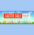 easter sale special holiday offer get up to 50 vector image vector image