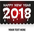 happy new year poster flyer vector image vector image