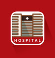 large hospital building vector image