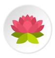 lotus flower icon circle vector image