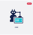 two color code icon from artificial intelligence vector image vector image