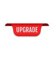 upgrade logo icon software improve banner