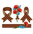 George ribbons set vector image