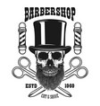 barbershop emblem template bearded skull in vector image vector image