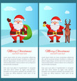 merry christmas santa and bag vector image vector image