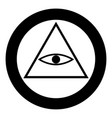 all seeing eye symbol icon black color in circle vector image
