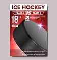 ice hockey poster sport event announcement vector image vector image