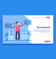 recruitment landing page concept vector image vector image