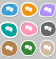 Speech bubble icons Think cloud symbols vector image vector image