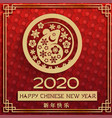 2020 chinese new year rat red greeting card vector image vector image