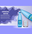 drinking water ads paper cut vector image vector image