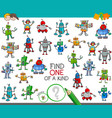 find one of a kind game with robot characters vector image vector image